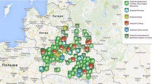 діючі альтернативні джерела енергії в Білорусі