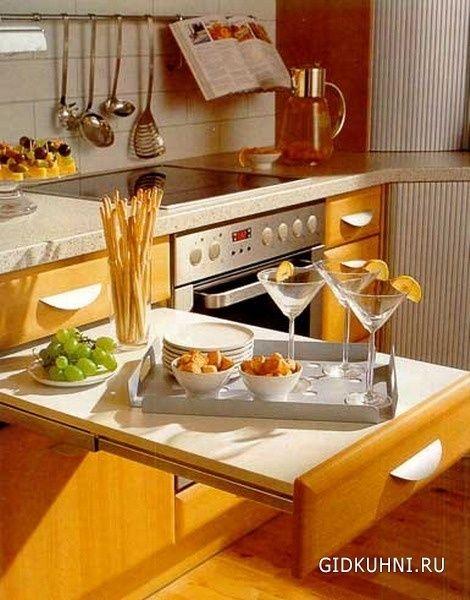 Дизайн інтер`єру на маленькій кухні
