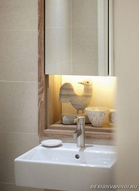 ідеї дизайну ванної кімнати фото - 41