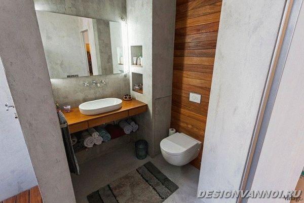 ідеї дизайну ванної кімнати фото - 56