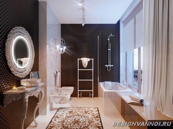 ідеї дизайну ванної кімнати фото - 8