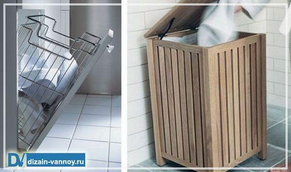 ящики для ванної кімнати