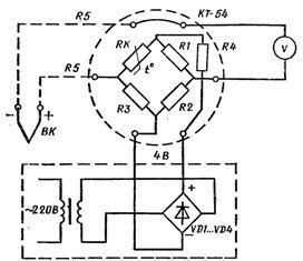 Схема термоелектричного термометра з компенсаційною коробкою типу КТ-54