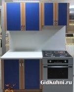 Стильна синя кухня фото
