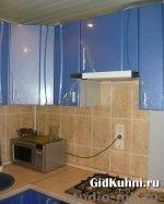 Як виглядає інтер`єр кухні синього кольору фото