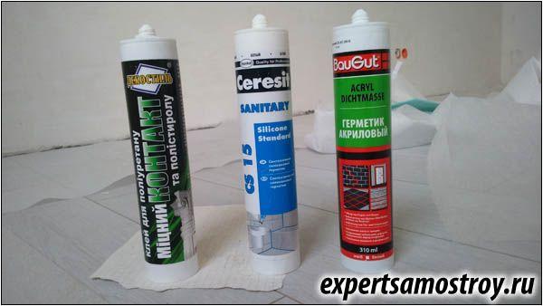 Як вибрати герметик?