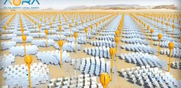 гібридна електростанція в Ефіопії