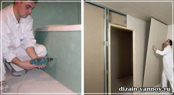 стіни у ванній з гіпсокартону