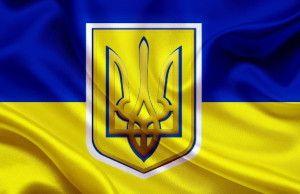 законодавство України в галузі альтернативної енергетики